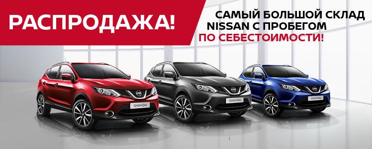 Подержанные автомобили в автосалонах москвы купить инкомавто автосалон в москве